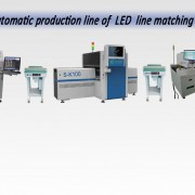 S-K100 full automatic LED production line