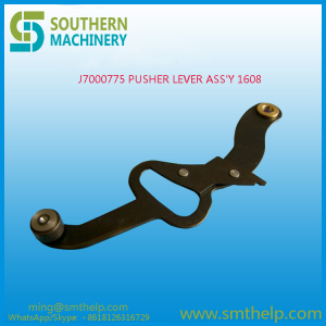 J7000775 PUSHER LEVER ASS'Y 1608