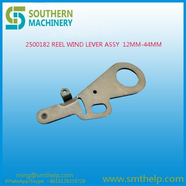 2500182 REEL WIND LEVER ASSY 12MM-44MM