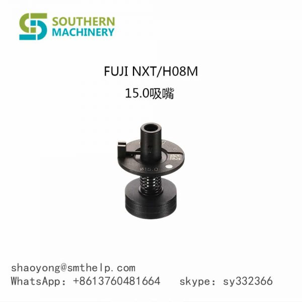 FUJI NXT H08M 15.0 Nozzle .FUJI NXT Nozzles for Heads H01, H04, H04S, H08/H12, H08M and H24